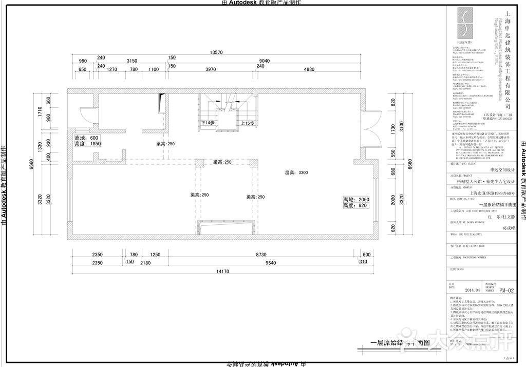 申远新大楼平面图