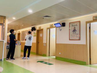 珠海市中西医结合医院