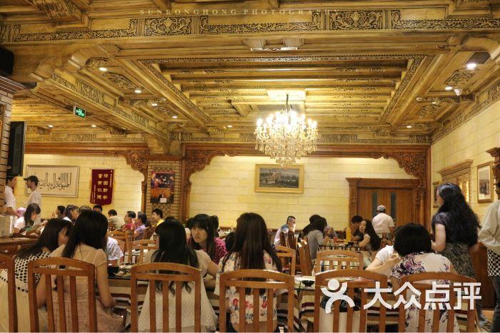 北京语言大学东尼亚穆斯林餐厅图片 - 第3张