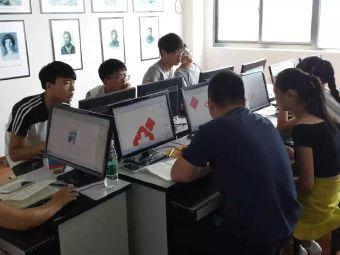 张家港平面设计培训班