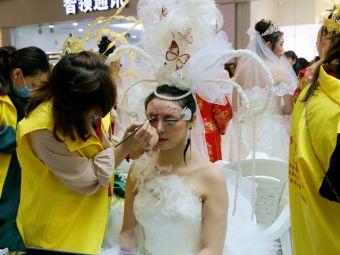 乐清阳洋化妆学校