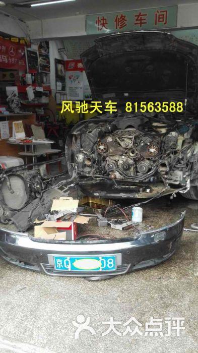 天车汽车服务 奥迪A6 2.8更换正时皮带图片 北京爱车高清图片