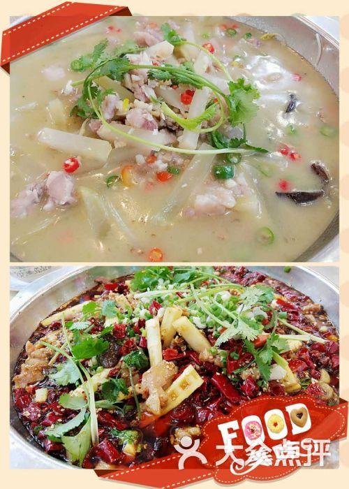 兔好吃·壹窝兔鸿鹤鲜锅兔-图片-自贡美食-大众点评网
