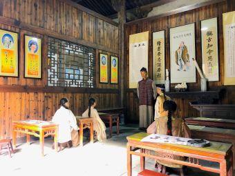 南山书画院