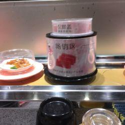 争鲜回转寿司的图片
