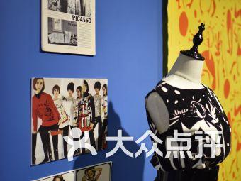 时尚印迹:从毕加索到安迪·沃霍尔 艺仓美术馆当季展览