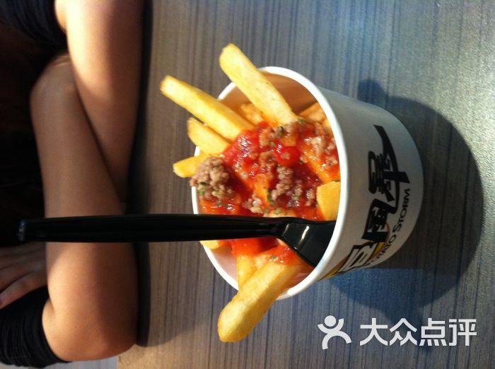 千岛酱薯条