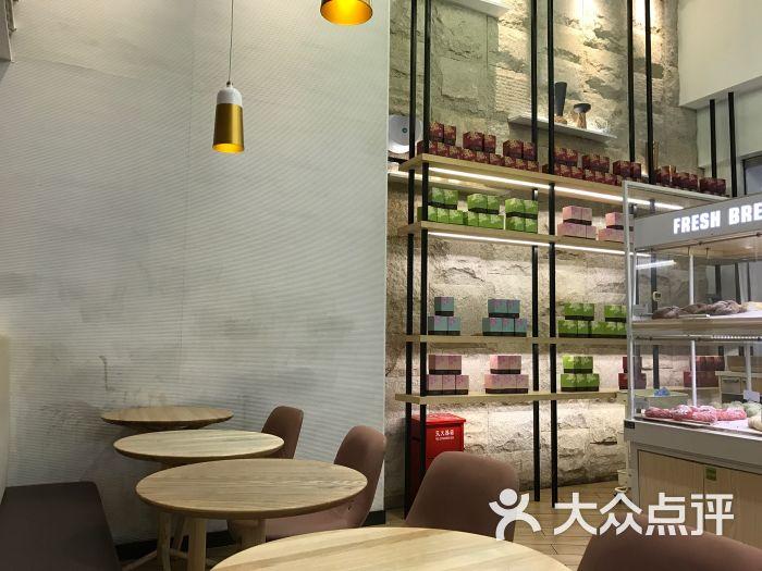 奈雪の茶(8号仓店)图片 - 第3张