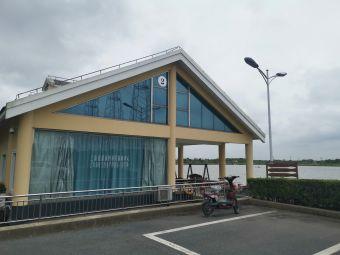 西部渔村垂钓休闲中心电动汽车充电站