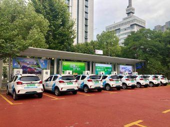 镇江文广电动汽车充电站