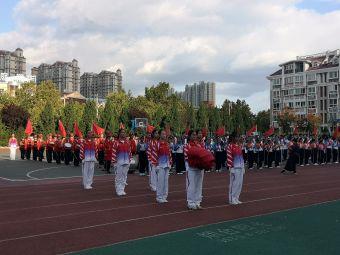 山东省烟台第十三中学