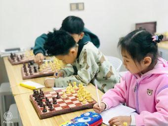 乐思奇国际象棋