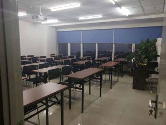 长春一番外语·高端日语培训学校