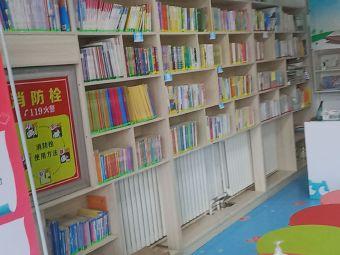 知阅儿童阅读中心(日照店)