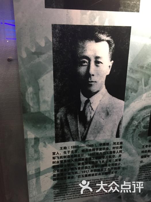 中国船政文化博物馆图片 - 第20张