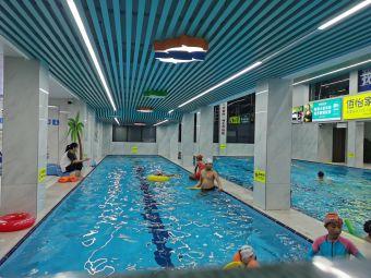 小飞鱼游泳馆