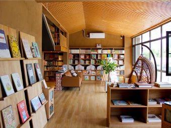 小行星儿童图书馆