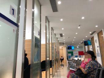 联合签证中心