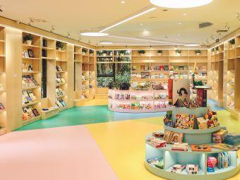 葫芦弟弟儿童书店