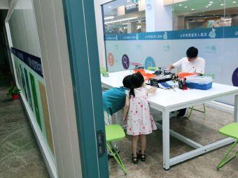 机育机器人创客教育中心