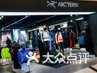 ARCTERYX(杭州大厦购物城店)