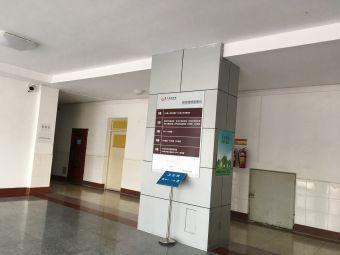 计算机应用研究所