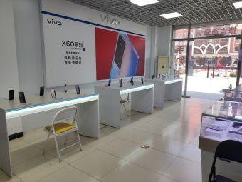 捷吉通手机维修中心(燕灵路二店)