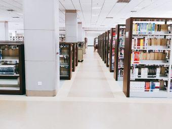 浙江工商大学图书馆