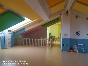 福瑞思特幼儿园