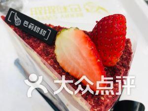 安徽采蝶轩集团.巴莉甜甜