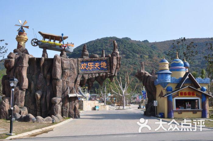 无锡动物园·太湖欢乐园图片 - 第3张