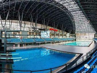 兴义市体育中心