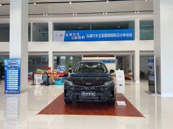 中山喜盈汽车销售服务有限公司