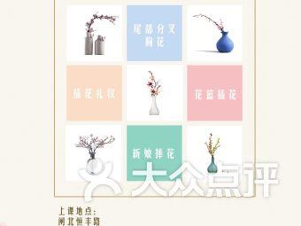上海市人保局政府补贴培训