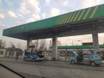 宁波市汽车燃气有限公司镇海加气母站兴光燃气CNG加气站