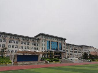 吉林省延边第二中学