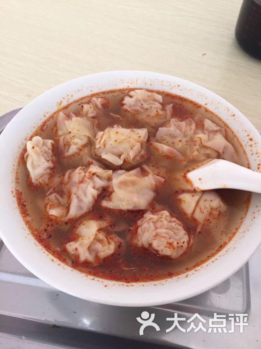 安庆馄饨店--菜图片-南京美食-大众点评网