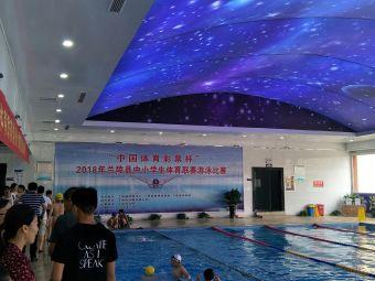 艾动游泳健身