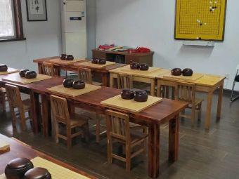 弈星阁围棋培训学校