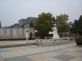 岳口高级中学