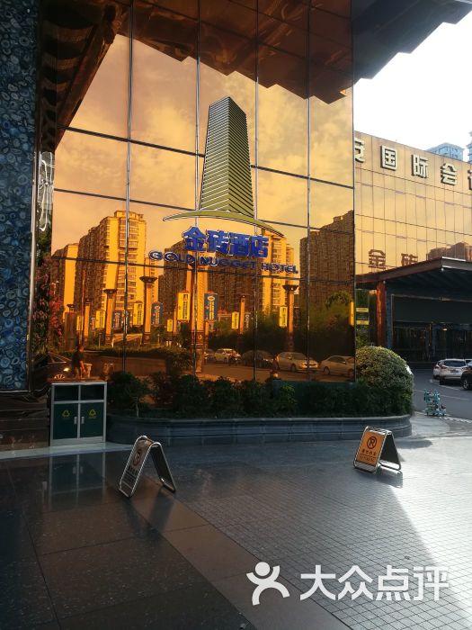 海安中洋金砖酒店图片 - 第4张