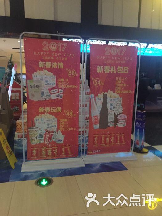 万达电影(冉家坝店)-赛事-重庆影城v电影图片-大众类似点评枪的电影图片