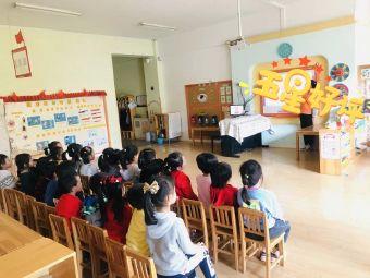 红黄蓝长阳半岛幼儿园