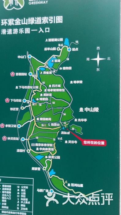 中山陵景区-地图2图片-南京周边游-大众点评网