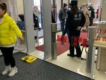 人民法院报黑龙江记者站