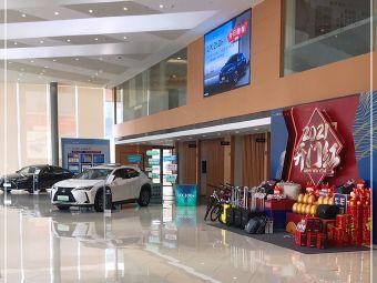 长沙岳麓骏佳雷克萨斯汽车销售服务有限公司