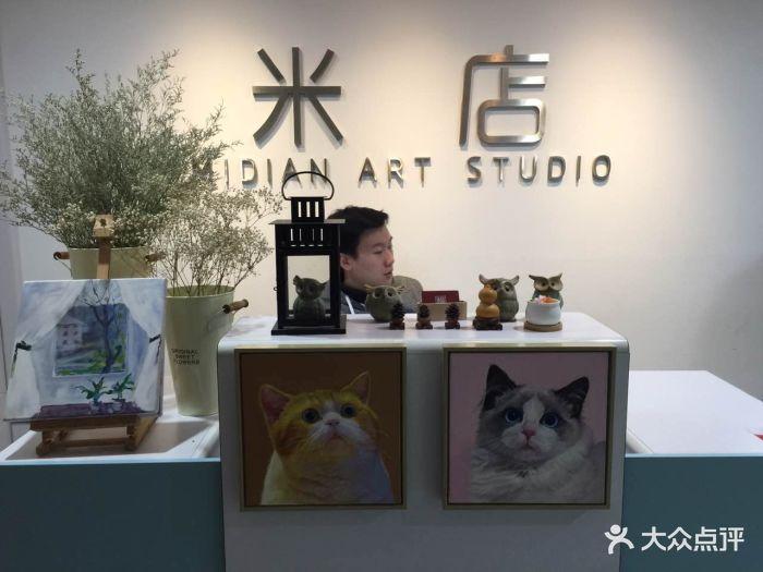 米店画室 · 专业成人美术(日月光店)图片