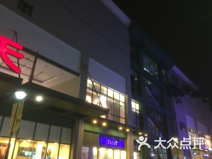 巴黎春天(七宝店)门面图片 - 第73张