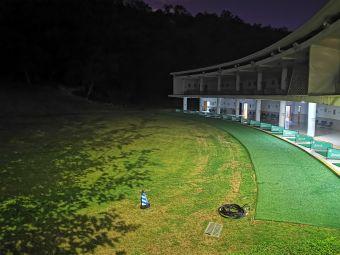 厦大高尔夫球场