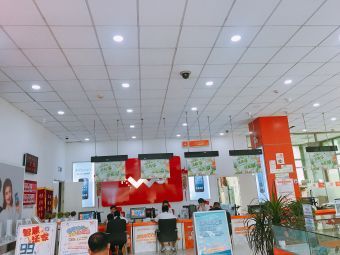中國聯通(開發區營業廳)